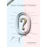 Zero Present Theory (.pdf in English) / eBook